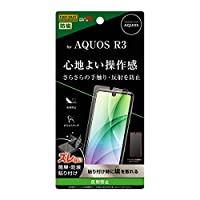AQUOS R3 フィルム 液晶保護 指紋 反射防止 アクオスr3