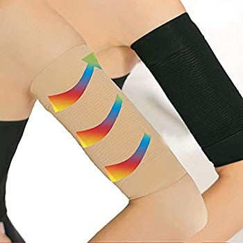 2 Pair Arm Slimming Shaper Arm Compression Sleeve Weight Loss Upper Arms Sleeve for Women - Black Beige