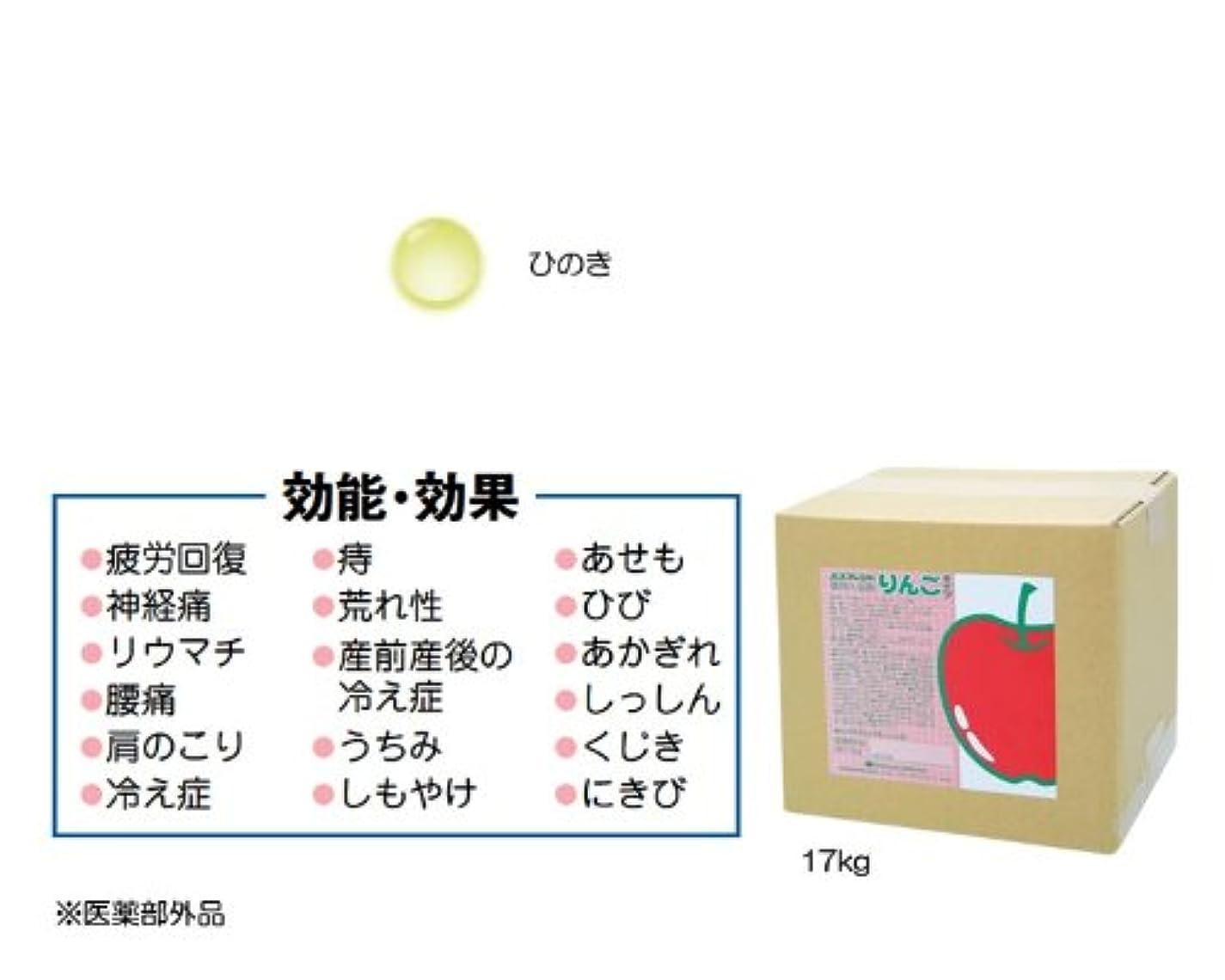 療法ウール許容できる薬用入浴剤 ひのき 17kg 医薬部外品