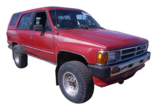 Amazon 1987 Toyota 4runner Reviews Images And Specs Vehicles