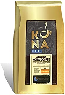 Kona Single Estate Coffee Beans