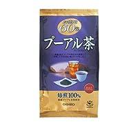 お徳用60包プーアル茶 180g(3g×20包×3袋)