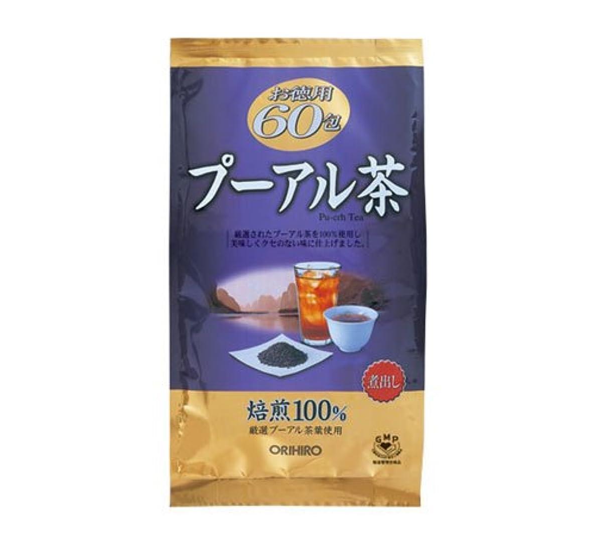 死んでいる調査バナーお徳用60包プーアル茶 180g(3g×20包×3袋)