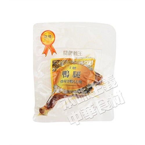 友盛冷凍紅焼鴨腿(醤油骨付き鴨腿)・中華料理人気商品・特色料理・調理簡単