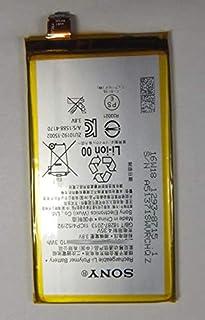 Sony Xperia X Compact (SO-02J、F5321)Sony Xperia XA Ultra (F3216,F3212,F3211,F3215)適合互換バッテリー 新品