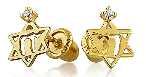 Tiny Chai Star Of David Jewish Bat Mitzvah Stud Earrings For Teen For Women CZ Accent Real 14K Yellow Gold Screwback