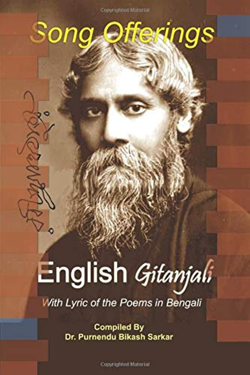 心のこもったライン土器Song Offerings English Gitanjali: With Lyrics of the Poems in Bengali