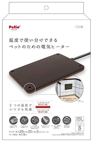 ペティオ(Petio)『ペットのための電気ヒーターハードS(W25725)』