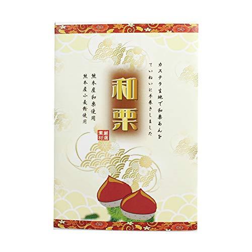 雅華旬菜 和栗小箱 6個入×4箱 イソップ製菓 熊本産小麦粉使用カステラ生地で和栗あんを手巻きにした郷土菓子 ギフト 贈答用