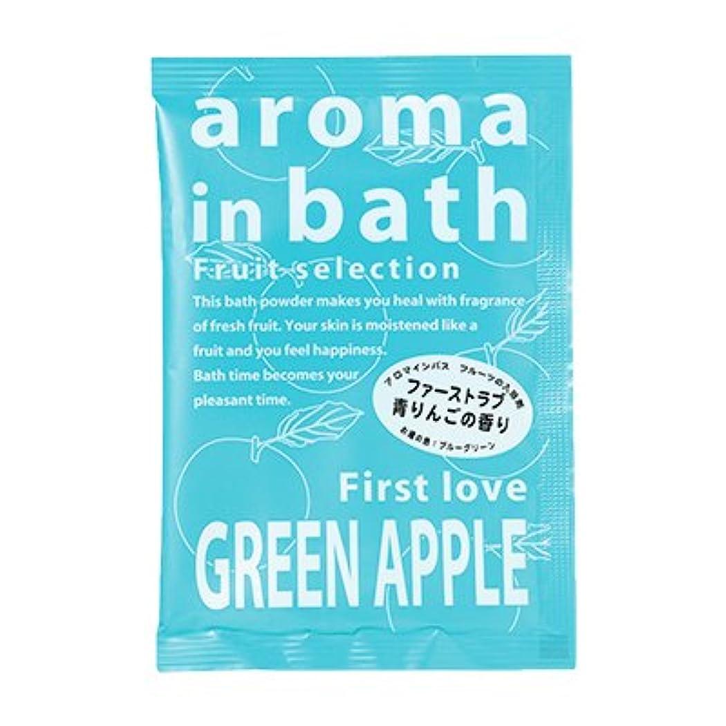不安定な締め切り洗剤アロマインバス 25g(グリーンアップル) × 40個