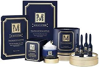 MIRACLETOX ミラクルトックス スキンケア3点セット
