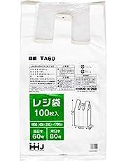ハウスホールドジャパン レジ袋 乳白色