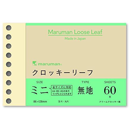 マルマン クロッキーリーフ ミニサイズ (86×128mm) 9穴 60枚