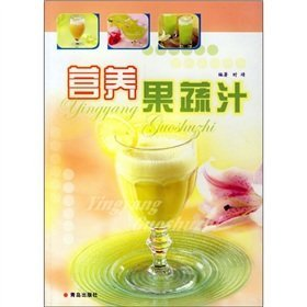 Paperback nutrition fruit and vegetable juice (color) [Chinese] Book