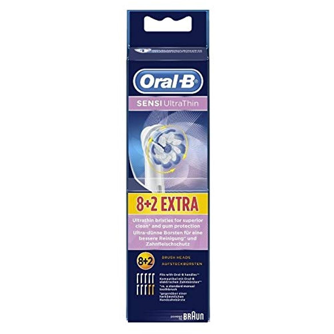 タイムリーなと通路Braun Oral-B EB60-8+2 Extra Sensi Ultra Thin 歯ブラシの頭 10 Pcs [並行輸入品]