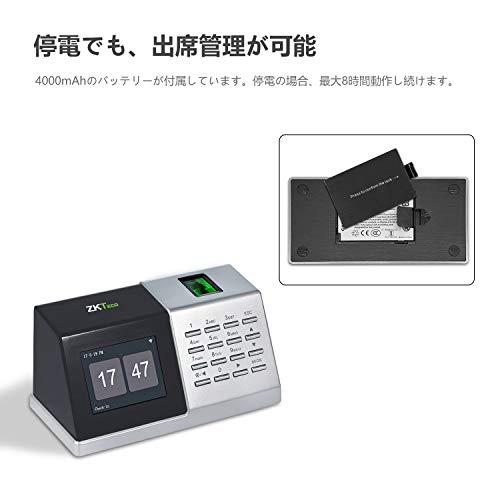 ZKTecoタイムレコーダー指紋認証タイムカード勤怠出退勤管理パスワードUSB経費削減小型集計機能スタンド機能日本語説明書D2ブラック