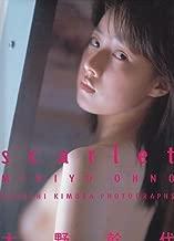 scarlet―大野幹代写真集