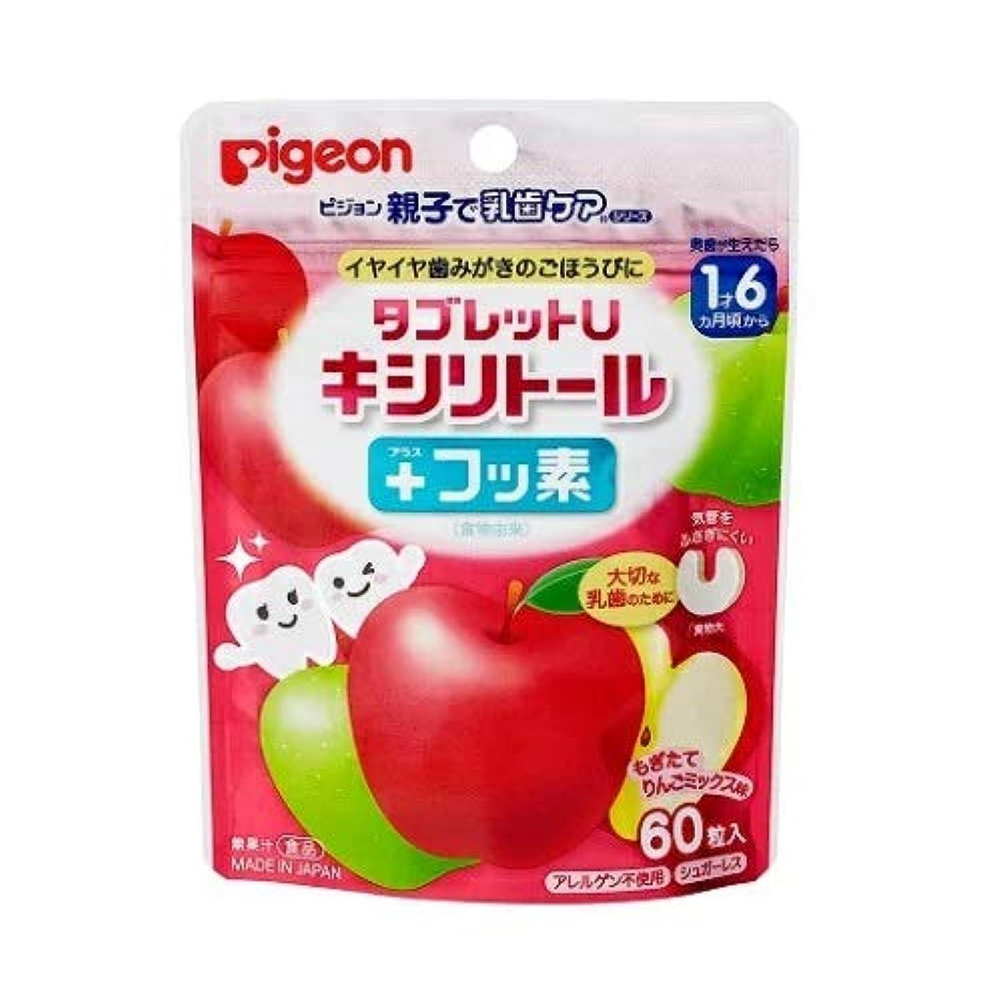 群集委任ジャズタブレットU キシリトール+フッ素 りんごミックス味 60粒入 【2個セット】