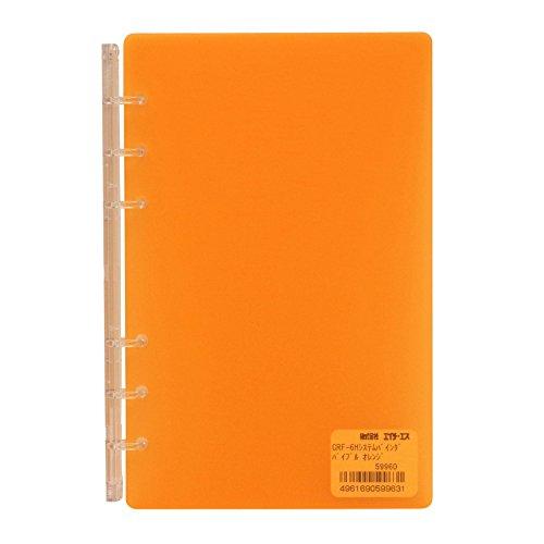 バイブルサイズ 6穴 CRF-6H システムバインダー(システム手帳バインダー)【オレンジ】 HS5