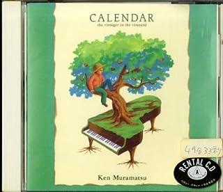 カレンダー ~ぶどう畑のぶどう作り~