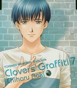 Clovers Graffiti Vol.7