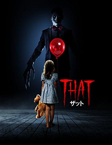 THAT/ザット(字幕版)