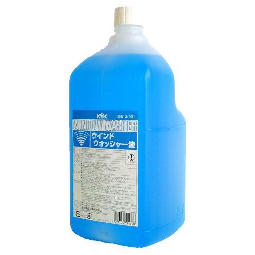 古河薬品工業(KYK) ウインドウォッシャー液 2L