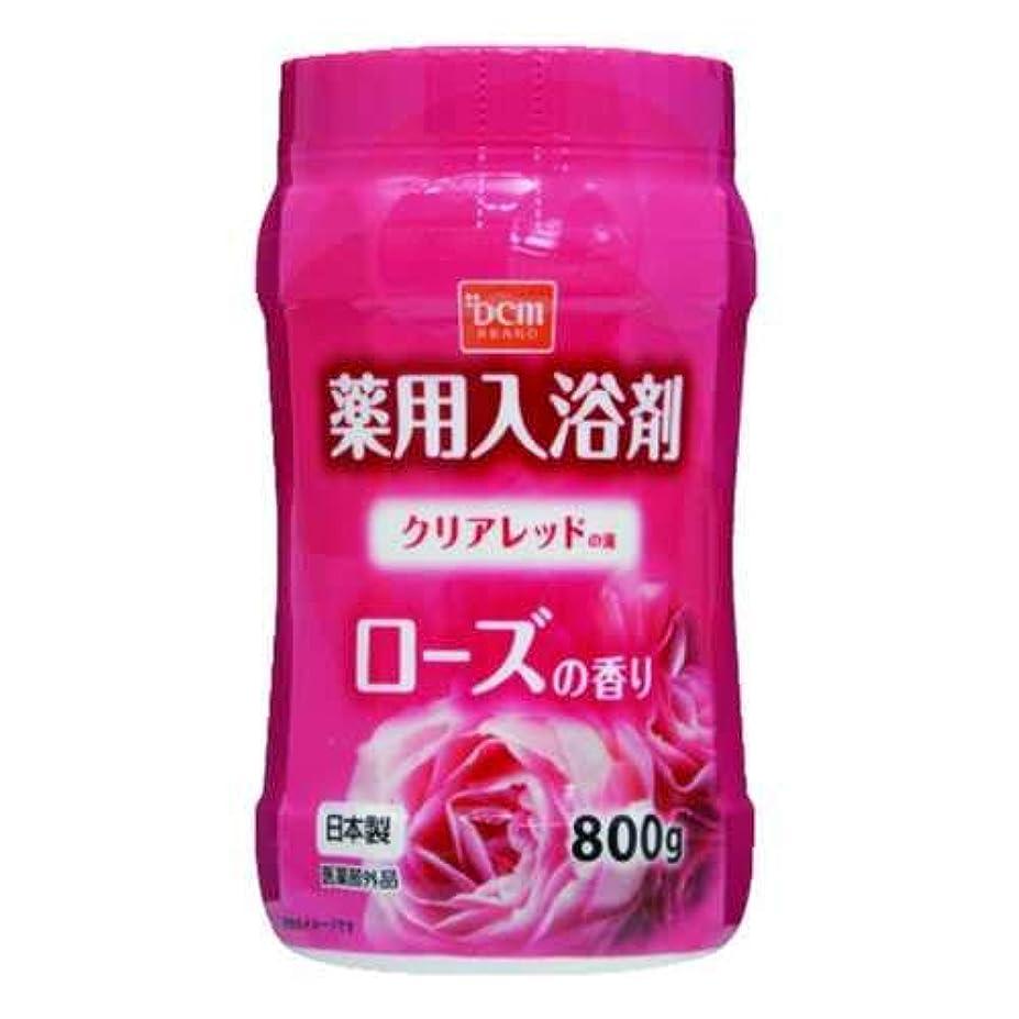 お勧めお勇気DCM薬用入浴剤 ローズ 800G