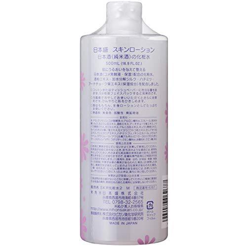 日本盛日本酒の保湿化粧水しっとり500mL(無香料無着色弱酸性高保湿)