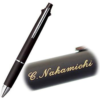 金字名入れ ボールペン ジェットストリーム4&1 0.5mm 多機能ペン 三菱鉛筆 彫刻 MSXE5-1000-5 (24 ブラック)