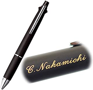 金字名入れ ボールペン ジェットストリーム4&1 0.7mm 多機能ペン 三菱鉛筆 MSXE5-1000-07(24 ブラック)