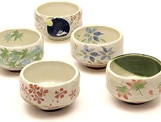 小茶碗 5個セット 人気柄 四季彩 z 茶道具 【 桜 青楓 鉄線 掛分もみじ 月うさぎ 】