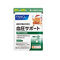 ファンケル (FANCL) 旧 血圧サポート(約30日分) 180粒 [機能性表示食品] サプリメント