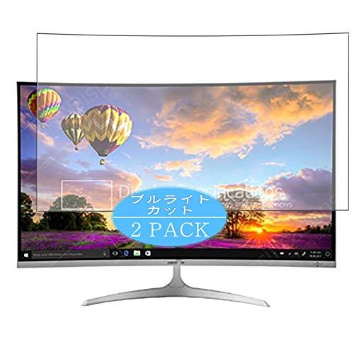 VacFun 2 Piezas Filtro Luz Azul Protector de Pantalla Compatible con Medion Akoya X58455 MD 22455 31.5' Display Monitor,...