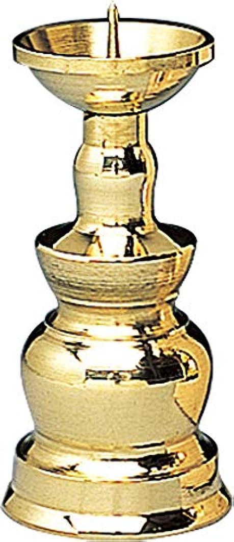 ボアビット順応性のある真鍮ローソク立 3.0寸