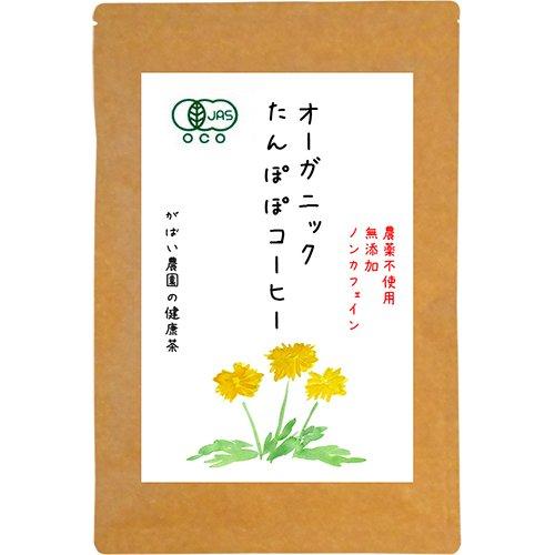 がばい農園オーガニックたんぽぽコーヒー2g×40包無農薬ノンカフェインたんぽぽ茶
