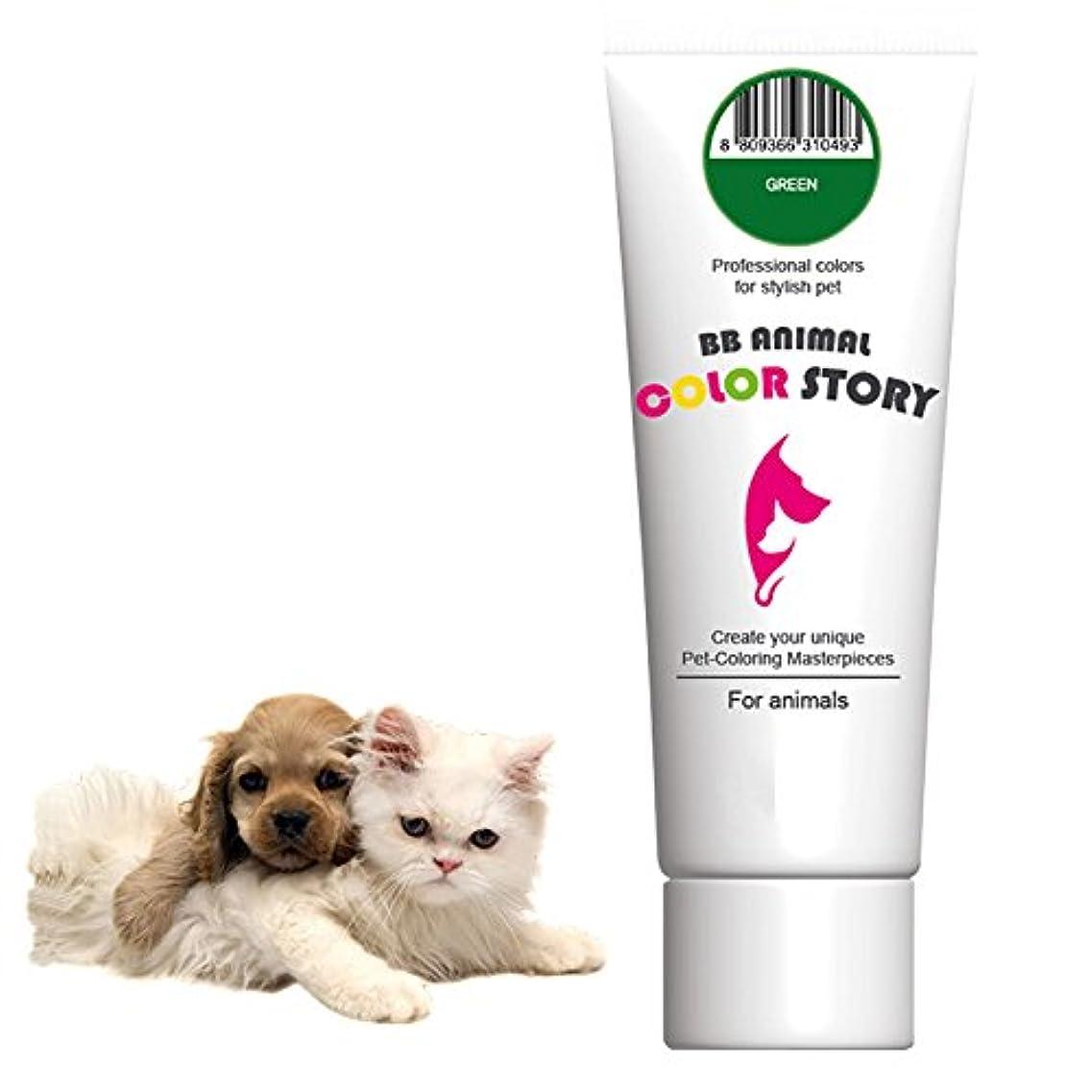 囚人衣装解釈的毛染め, 犬ヘアダイ, Green, カラーリング Dog Hair Dye Hair Coloring Hair Bleach Professional Colors for Stylish Pet 50ml 並行輸入