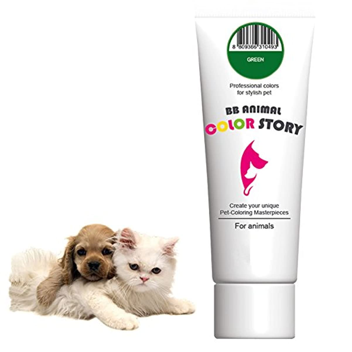 出会いスラム郡毛染め, 犬ヘアダイ, Green, カラーリング Dog Hair Dye Hair Coloring Hair Bleach Professional Colors for Stylish Pet 50ml 並行輸入