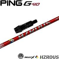 [Teeolive製作]ピンG425/G410用対応スリーブ付 プロジェクトX ハザーダス レッド 日本仕様 XXP4PXHZR-75/6.5