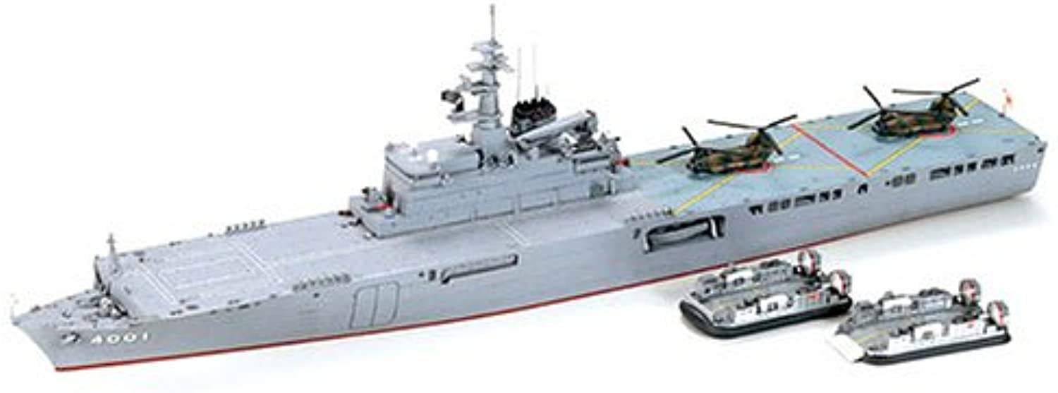 Japanese Defence Ship LST4001 Ohsumi 1700 by Tamiya
