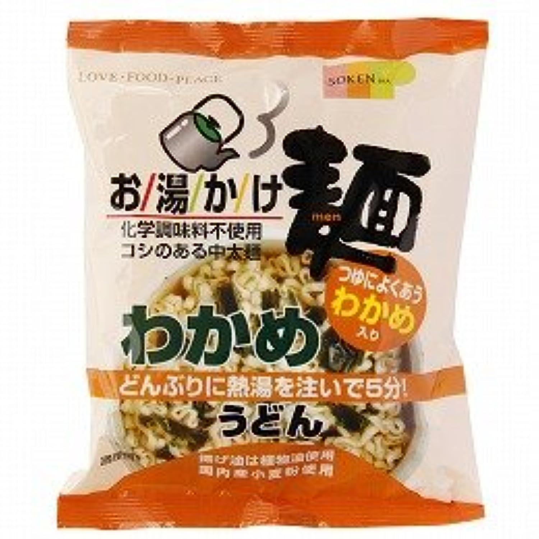 創健社 お湯かけ麺 わかめうどん 72g×10個        JAN:4901735021420