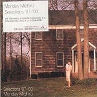 Selections 1997-2000 by Monday Michiru (2001-08-21)