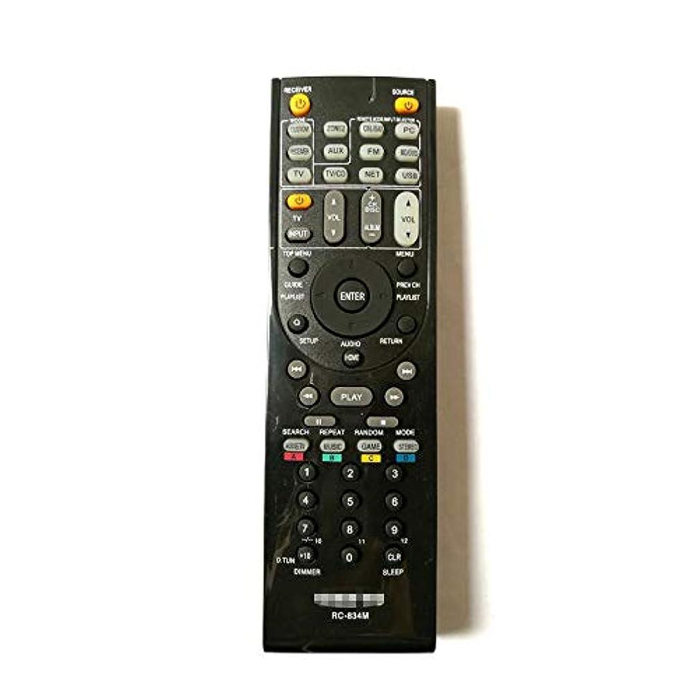 Calvas New Replacement Remote Control FOR ONKYO TX-NR818 TX-NR5010 TX-NR616 RC-837M AV Receiver