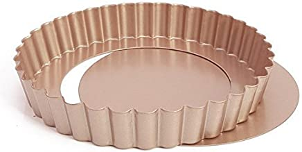 Fluted Tart Pan Round Quiche Pan Removable Base Non Stick Loose Bottom Carbon Steel 7 inch Gold Bakeware