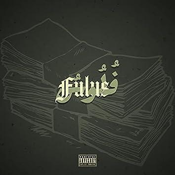 Fulus