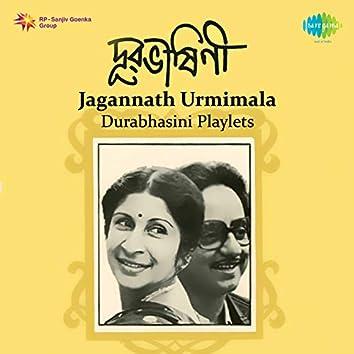 Durabhasini Playlets