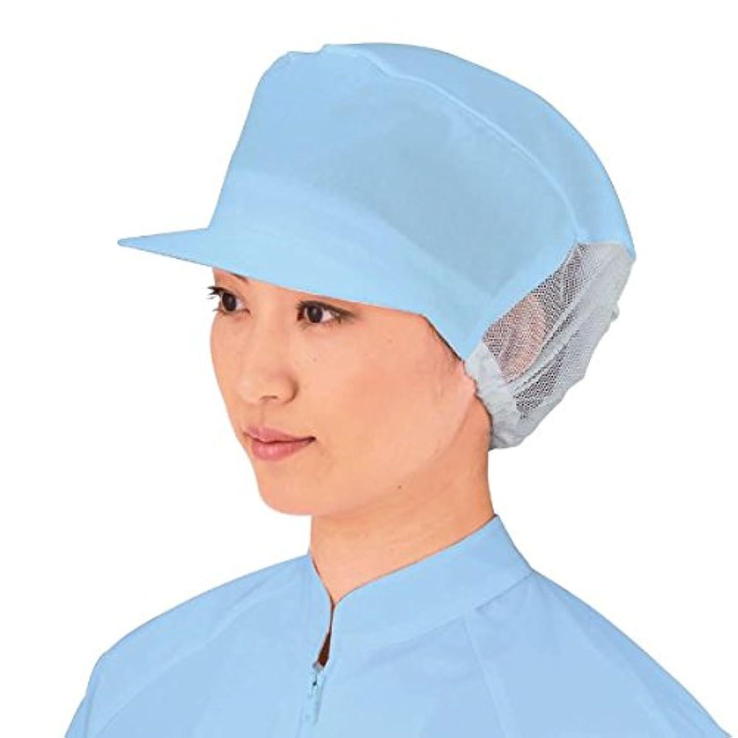 憤る神社好きである工場用白衣/ユニフォーム (婦人帽子 サックス) 抗菌?制電機能付き 『workfriend』 SK28