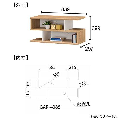 白井産業『ガレンタ(GAR-4085)』