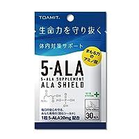 ALA SHIELD 5-ALAサプリメント 日本製 アラシールド 5-アミノレブリン酸 30粒入