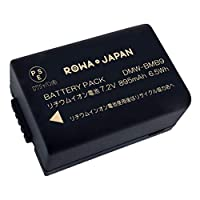 残量表示 純正充電器対応 PANASONIC 対応 DMW-BMB9 DMW-BMB9E 互換 バッテリー ロワジャパンPSEマーク付